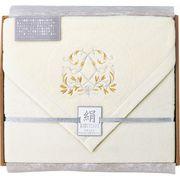 【代引不可】 西川リビング シルクコットンリバーシブル毛布(毛羽部分) 寝具