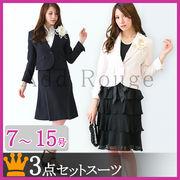 【A3-AS】楊柳3点セットスーツ(a391113-7r)ママ(母)用セレモニースーツ