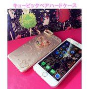 【iPhone6/4.7インチ】キュービックベアハードケース