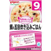 ピジョンベビーフード おいしいレシピ 鯛の五目炊き込みごはん 9ヵ月頃から 1食分80g入