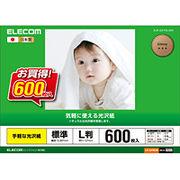 エレコム 光沢紙 手軽な光沢紙 EJK-GAYNL600