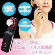 TWINBIRD(ツインバード) Candy Jewel 超音波/イオン美顔器