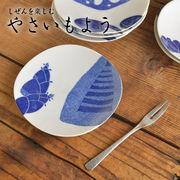やさいもよう 12.5cm取り皿 タケノコ[美濃焼]