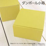 ダンボール小箱394