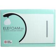 ノータッチ式ディスペンサー ELEFOAM(エレフォーム)2.0 スノーホワイト UD-6100W