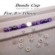 数珠ブレス用★ビーズキャップ小(8から10mm用)★SK-Trade