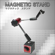 フレキシブルアームが自在に可動 ロックノブでワンタッチで強力固定 ◇ 強力マグネットスタンド