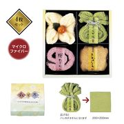 和菓子タオル 四種詰め合わせ / ギフト ノベルティ グッズ