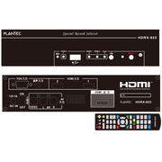 HDRX-825 HDMIレコーダーHDRX-420の後継機上位機種 HDMI入力2系統+AVアナログ入力+VGA入力搭載