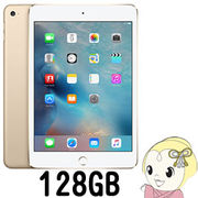 Apple iPad mini 4 Wi-Fiモデル 128GB MK9Q2J/A ゴールド