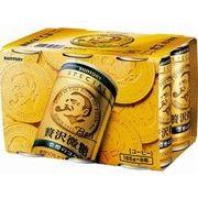 【代引不可】SUNTORY サントリー ボス 贅沢微糖 6缶パック 185X6 x5
