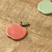 土作りの箸置き りんご 赤リンゴ[美濃焼]