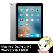 Apple iPad Pro 9.7�C���` Wi-Fi���f�� 128GB MLMV2J/A [�X�y�[�X�O���C]