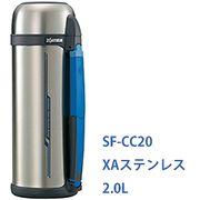 �y���s�zZOJIRUSHI ZOJIRUSHI(�ۈ�) �X�e�����X�{�g�� TUFF 2.0L SF-CC20-XA �X�e�����X