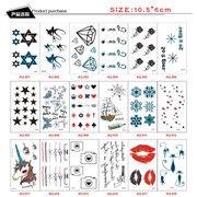 diy防水型 カラー模様 メタルタトゥーステッカー ボディータトゥーシール 刺青 AQ-001*AQ-049
