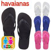 ハワイアナス havaianas KIDS TOP キッズ トップ ビーチサンダル hav52