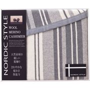 ノルディックスタイル 綿混ウール毛布(毛羽部分) ノルディックスタイル グレー KMW10001