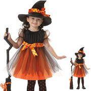 子供用 女の子ハロウィン カボチャ コスプレ パーティー コスチューム衣装 演出服 Halloween