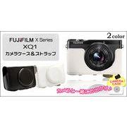 FUJIFILM XQ1 カメラケース&ストラップ!