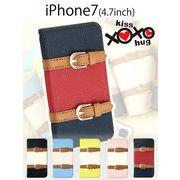 XOXO kiss×hug【iPhone7】2本ベルトとツートンカラーがかわいい手帳型ケース 全5色