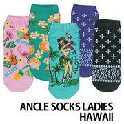 【新作】【ソックス 靴下】アンクルソックス レディース ハワイ アメ雑 靴下 ファッション レディース