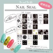 【夏柄追加】ネイルシール NAMIKIコラボ 猫 宇宙人 記号 ゆるカワ 手描き風 星 アルファベット レース