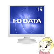 LCD-AD192SEDSW IOデータ 19型液晶ディスプレイ
