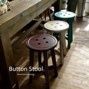 ボタン型スツール