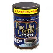 ファイン ダイエットコーヒー