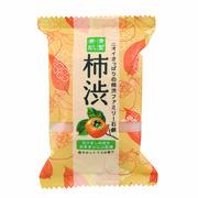 柿渋ファミリー石鹸 1P