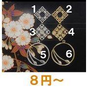 アンティークパーツ 透かしパーツ 作法改良・18円⇒12円