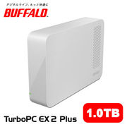 HD-LC10U3-WHC バッファロー HD-LCU3-Cシリーズ ドライブステーション ターボPC EX2 Plus対応 1TB
