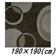 【メーカー直送】 ビジャル 国産ラグマット ブラウン 190×190(cm)
