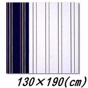 【メーカー直送】 モダンライン 国産ラグマット アイボリー 130×190(cm)