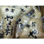 【代引不可】 千葉産 大和芋 A平 約4K x1