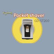 ベジタブル ポケットシェーバー メンズシェーバー シルバー GD-ST200
