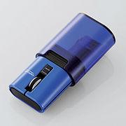 """エレコム Bluetooth(R)ワイヤレスマウス""""CAPCLIP"""" M-CC1BRBU"""