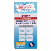 ピジョン 葉酸カルシウムプラス 60粒K