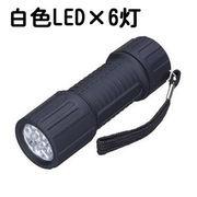 LL81BK ヤザワ 防滴ラバーコーティングライト 白色LED×6灯