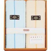 【代引不可】 東洋紡 マイヤータオルケット2枚セット 寝具