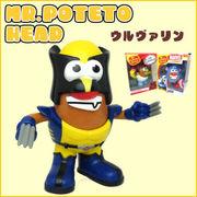 Mr.PotatoHead ミスターポテトヘッド ウルヴァリン 【アメ雑 アメコミ】