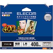 エレコム エプソン対応 光沢紙の最高峰 プラチナフォトペーパー EJK-EPNL400