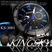 ケースあり&なしOK◇腕時計 メンズ ブラックメタル マットベゼル ウォッチ 男性用◇YKSB-3001