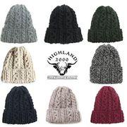【2016AW商品入荷】HIGHLAND2000 ケーブル編み ニットキャップ 帽子 ニット帽