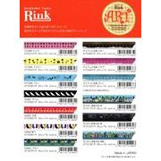 Rink �uART�v �}�X�L���O�e�[�v  Colorful pattern masking tape