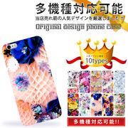 ☆★iPhone6 Original Case/Xperia /Galaxy他多機種対応OK/フラワーアレンジメント