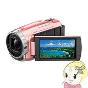 HDR-CX675-P ソニー デジタルHDビデオカメラレコーダー ピンク