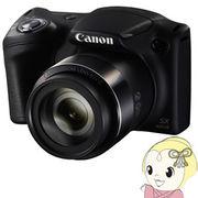 キヤノン コンパクトデジタルカメラ PowerShot SX420 IS