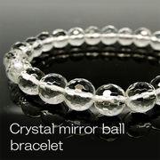 天然石 ブレスレット クリスタル 水晶 ミラーボールカット 《SION パワーストーン 天然石》