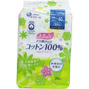 ナチュラ さら肌さらり コットン100% 吸水ナプキン中量用 20枚入